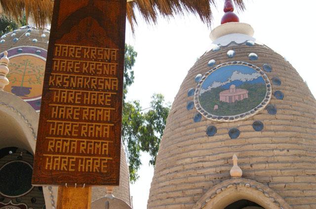 01.Hare.Krishna