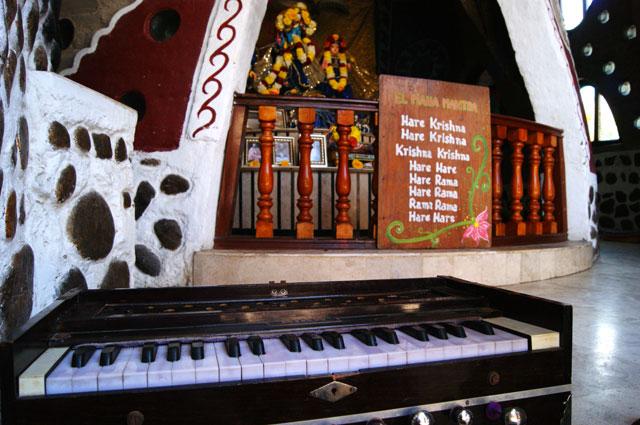 25.Altar